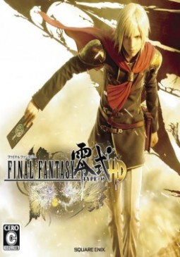 Joc FINAL FANTASY Type 0 HD pentru Steam