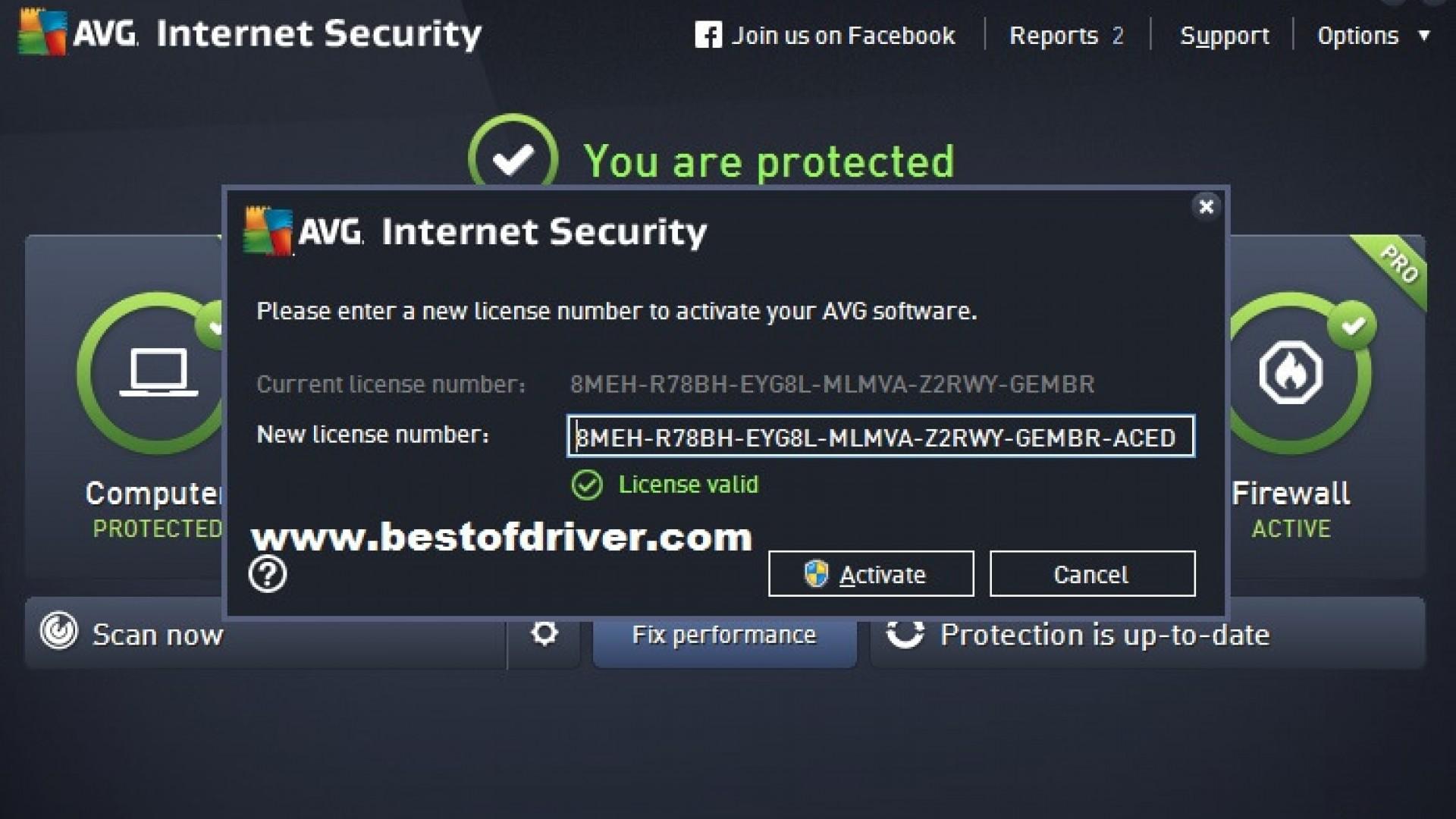 Avg key license