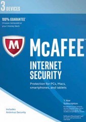 McAfee AntiVirus 2017.3 Devices Electronic License