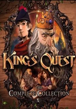 Joc King´s Quest Complete pentru Promo Offers