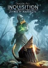 Dragon Age: Inquisition Jaws of Hakkon DLC