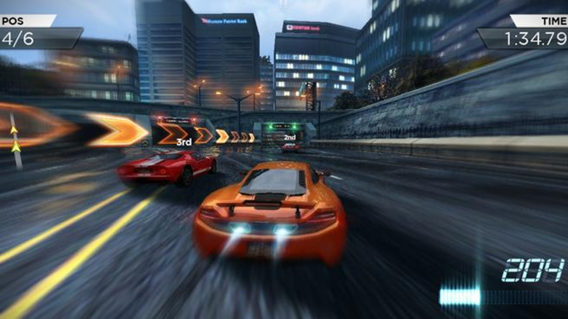 Files which can be opened by Need for Speed Most Wanted